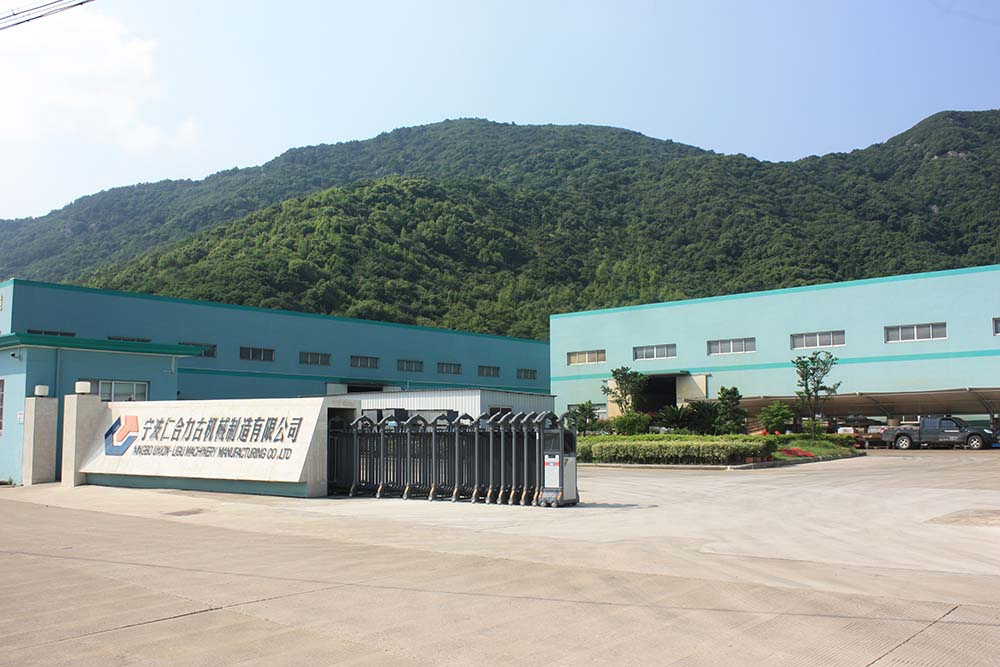 XIAMEN UNION SPARES LTD.